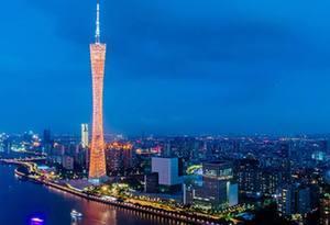 廣州擬打造兩個城市更新示范點