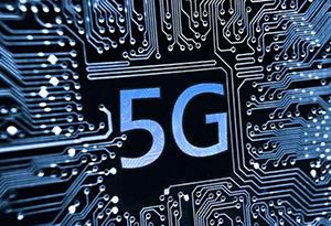 4年投400億 中國電信助力廣東5G發展