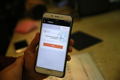 """廣州推出""""網證寄遞""""微信應用 可兼顧效率與信息安全"""