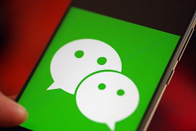 微信今年來累計打擊4.5萬個倣冒欺詐類公眾號