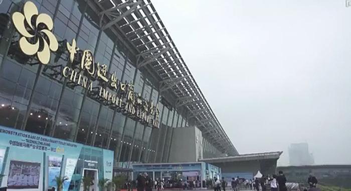 廣東廣州:廣交會創辦打破西方對華經貿封鎖
