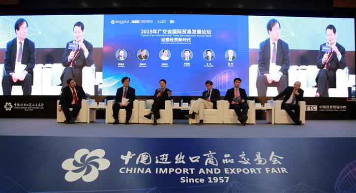 共商新機遇 2019年廣交會國際貿易發展論壇舉行