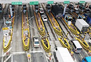 廣東ETC車道建設提速!下月起收費站—— 僅留1—2條ETC/人工混合車道