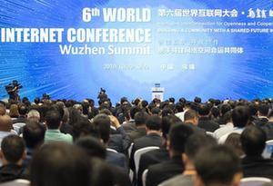 "5G、人工智能……對互聯網這些熱點""大咖""們怎麼説?"