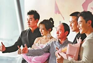 《太陽升起的時刻》在廣州塔辦首映禮
