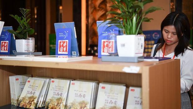 """2019年""""讀懂中國""""廣州國際會議在廣州開幕"""