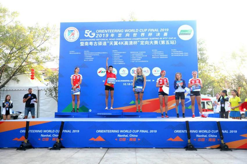2019定向世界杯落幕 中國選手獲得首個短距離賽女子組冠軍