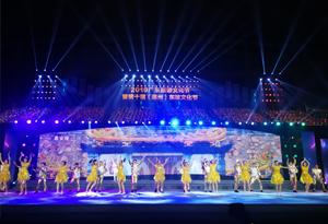 2019廣東旅遊文化節在惠州啟幕