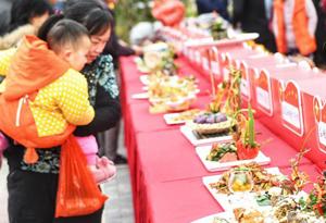 韶關仁化第三屆文化旅遊節開幕