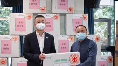 團廣州市委、市青基會、市青企協募捐384萬元物資支持防疫工作