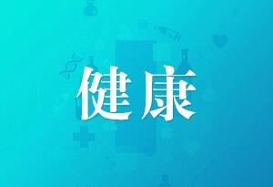廣東省中醫院配制 康美智慧藥房煎煮防感湯