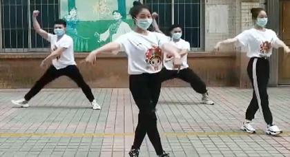 """動起來!戰""""疫(yi)""""健康操來了"""