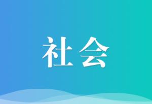 廣州發布第三號防疫通告:全市小區實施封閉管理