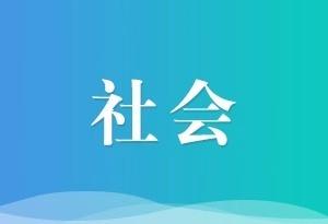 廣州海珠發布關于進一步強化疫情防控十條措施