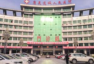 這是一家什麼樣的縣城醫院?連續4天共計治愈7例新冠肺炎確診患者出院