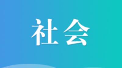 深圳女房東給社康中心免租金30萬元