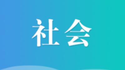 官方通告:珠江新城2名無症狀感染者10至13日曾于天盈廣場上班