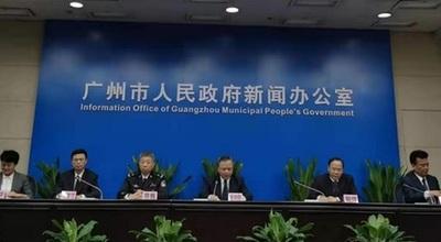 """廣州政法多面出擊有序 打響""""防疫戰"""""""