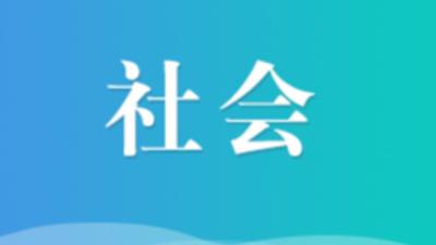 廣州多區出臺暖企穩企政策