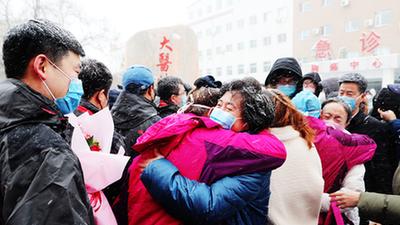 風雪中緊急集結 康美梅河口中心醫院25名醫護人員馳援湖北