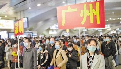 百色756名務工者 搭乘專列抵粵返崗