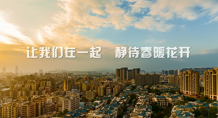 """深(shen)圳︰疫情時(shi)期鐵(tie)門外的""""特(te)殊管家"""""""