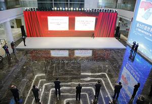 """""""數""""立信心丨廣州:對標全球打造數字經濟産業中心"""