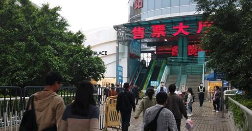 別了,廣州流花車站!35年記憶于4月1日落幕