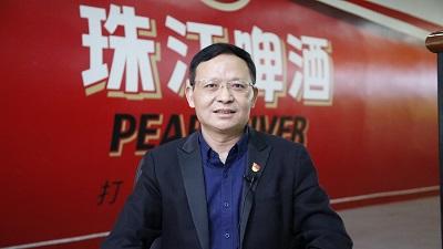 數立信心|王志斌:珠江啤酒推進産業鏈向中高端延伸 努力實現兩位數的效益增長