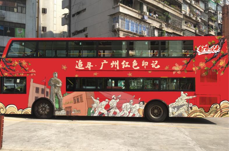 廣州發布紅色旅遊資源普查試點成果 共計619項