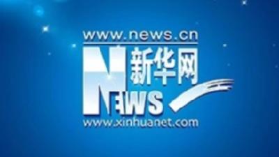 今年前5月深圳市實際對外直接投資額達40.16億美元