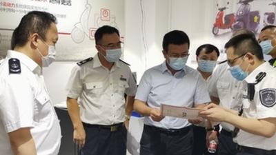 深圳市重拳整治和規范電動自行車經營行為