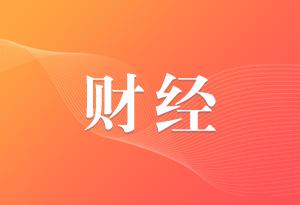 中國500強企業入駐清遠