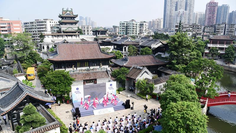 廣州永慶坊4A景區授牌暨非遺街區開市活動舉行