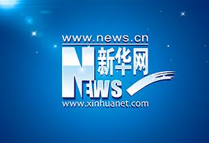 廣州港深水航道拓寬工程全線投入使用
