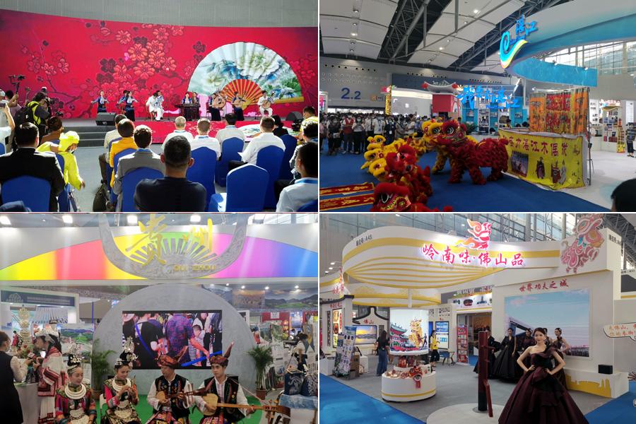 2020廣東旅博會在廣州開幕