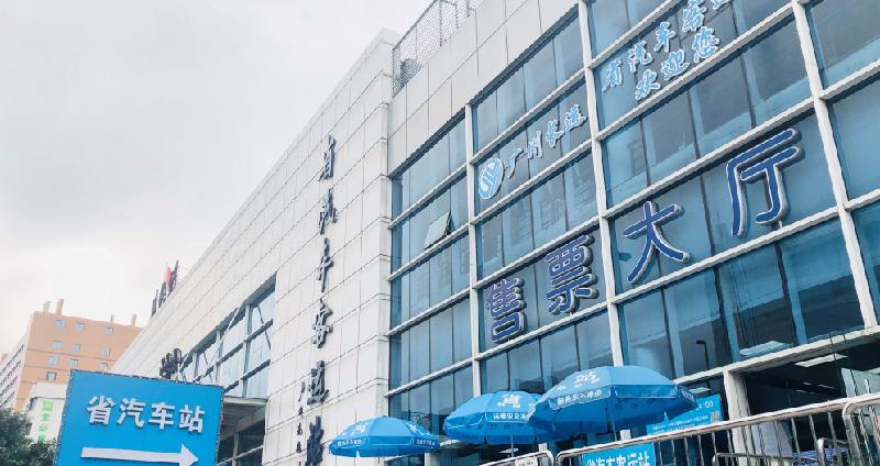 廣州多個客運站開售中秋國慶黃金周假期車票