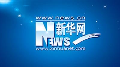 廣東肇慶:企業強科技 訂單滾滾來