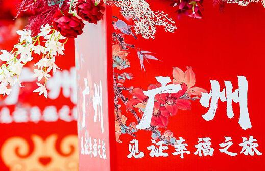 廣州發布6條婚慶主題旅遊精品線路