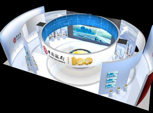 中國銀行將為廣交會參展商提供跨境綜合金融解決方案