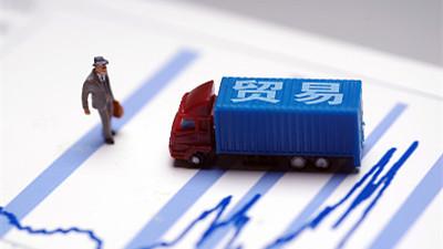 """從""""雲廣交""""看中國外貿企業新變化"""