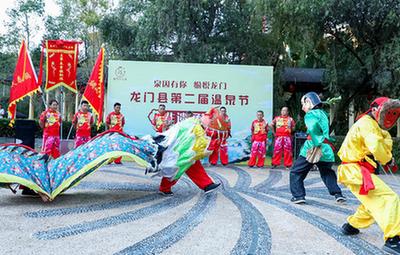 惠州龍門縣第二屆溫泉節舉行 探索康養産業發力灣區旅遊