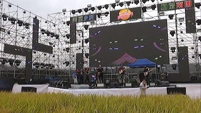 嗨起來!2020中山南朗稻田音樂節開幕啦