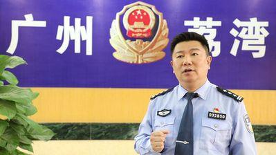 粵警正能量丨談判專家周九成:以無價之話托起生命之重