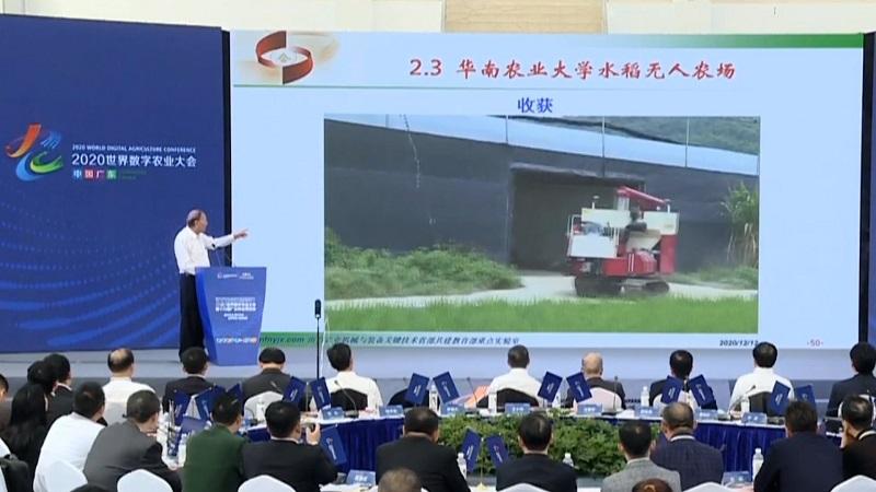 羅錫文:無人農場是實現數字農業的重要途徑