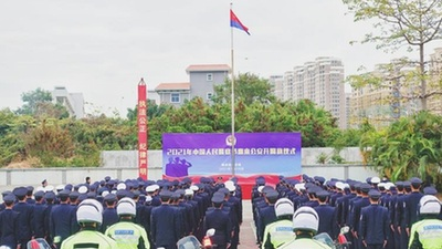 """惠來公安舉辦慶祝首個""""中國人民警察節""""係列活動"""