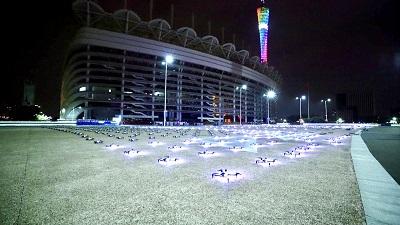 3536架無人機綻放廣州夜空 點亮首個人民警察節