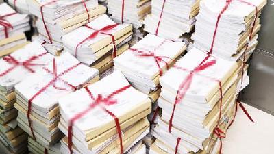 """警惕""""購物返利""""陷阱!廣州天河警方偵破一宗案值72億元的特大非法集資案"""
