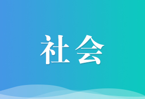 廣州海關27條新措施促貿易便利化