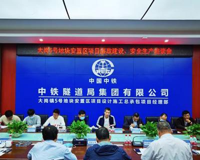 廣州南沙出臺廉潔行動計劃護航城市開發
